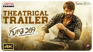 Telugutimes.net Guna369 Theatrical Trailer