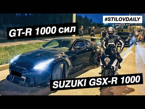 GT-R 1000 сил ПРОТИВ СПОРТБАЙКОВ! КТО КОГО? vs Yamaha R1 \\ Suzuki GSX-R 1000 \\ BMW HP4