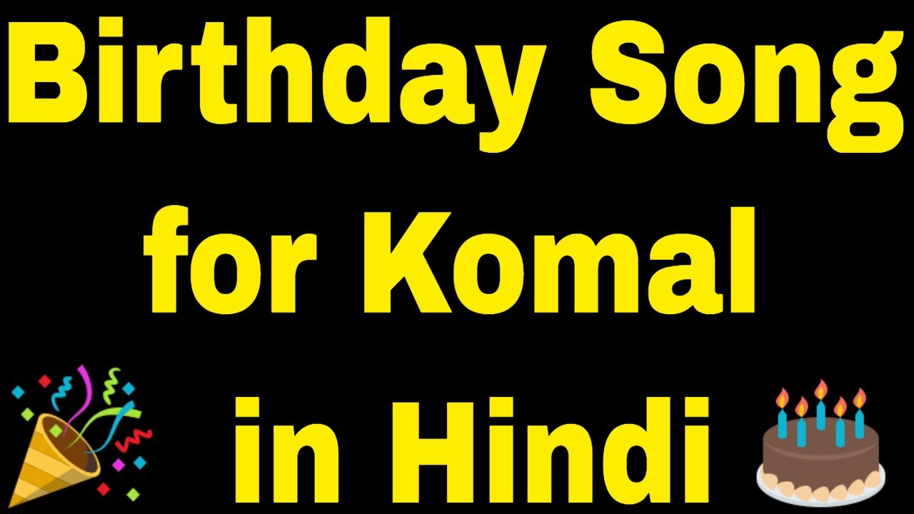 Birthday Song For Komal Happy Birthday Song For Komal Youtube
