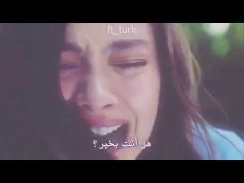 نيهان وامير مقطع حزين Youtube