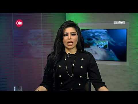الوطن اليوم | عضو في الشورى السعودي تطالب بسفر المرأة دون موافقة ولي الأمر  - نشر قبل 13 ساعة