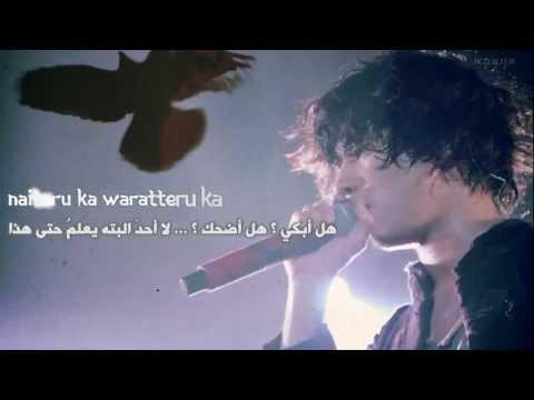 ONE OK ROCK -  Karasu [ Karaoke + Arabic Sub ]