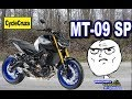 2018 Yamaha MT-09 SP  - DISAPPOINTED!