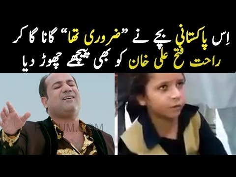 Zaroori Tha Song | Rahat Fateh Ali Khan| Music Video Distribution | Best Songs 2017