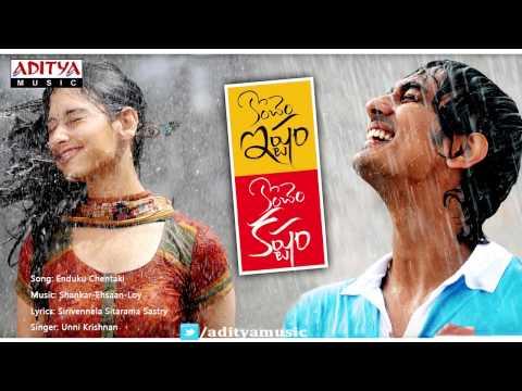 Konchem Ishtam Konchem Kashtam | Enduku Chentaki Full Song | Siddharth, Tamanna