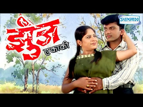 Zunj Ekaki (2004) [HD] | Popular Marathi...