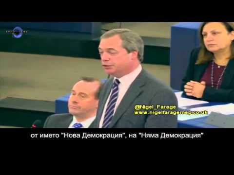THE TRUTH ABOUT THE EUROPEAN UNION 2 MIN