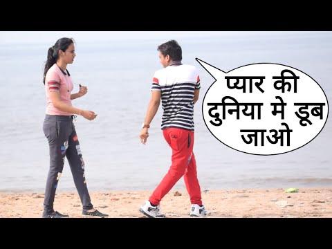 Pyar Ki Duniya Me Dub Jao Mere Sath Prank On Cute Girl During Jogging With Twist Epic Reaction