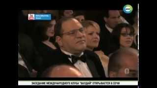 Актриса Рене Зеллвегер прокомментировала свою новую внешность