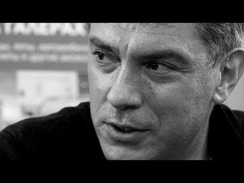 Борис Немцов: чего боится Путин? Пророческие слова Немцова.