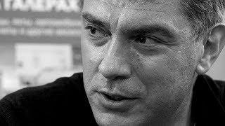 Download Борис Немцов: чего боится Путин? Пророческие слова Немцова. Mp3 and Videos