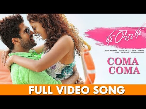 Run Raja Run Full length Video Song | Comma Comma |Sharwanand | Seerath Kapoor