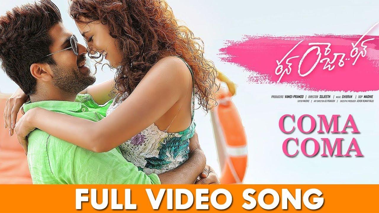 Download Run Raja Run Full length Video Song | Comma Comma |Sharwanand | Seerath Kapoor