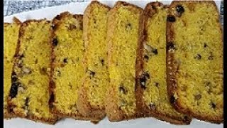 Pound Cake | Tea Cake | Eid Special | How to make Tea Cake step by step by Easy Cooking With Shazia