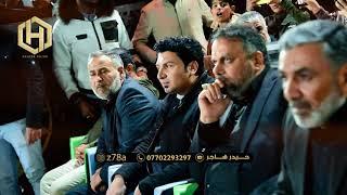 اول مره عدي الكعبي ماذا قال بحق القائد سيد ناجي المرياني شاهد الجمهور ماذا  فعل 2020حصريا