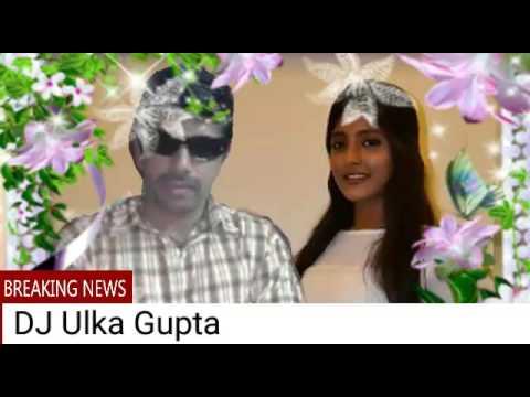 Aap Jo Mere Meet Na Hote Dj Ulka Gupta