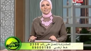 دعاء فاروق: وزارة السياحة تعادي 90% من المحجبات