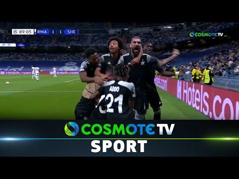 Ρεάλ Μαδρίτης - Σέριφ 1 - 2 |Highlights - UEFA Champions League 2021/22 - 28/9/2021|COSMOTE SPORT HD