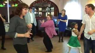 Клип -  танцующая свадьба у Кости и Кати 14.02.2015.