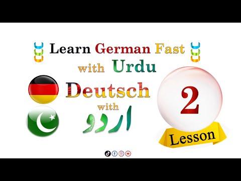 German Language Learn Fast -2- Familie urdu hindi