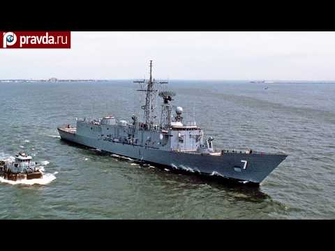 US Navy wants old rusty warships back