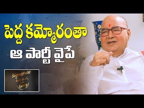 AP Ex CM Nadendla Bhaskara Rao About Vijayawada Politics | Talk Show With Swey | Dot News