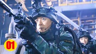 Đặc Nhiệm Đột Kích - Tập 1 | Phim Hình Sự Trung Quốc Mới Hay Nhất - Thuyết Minh