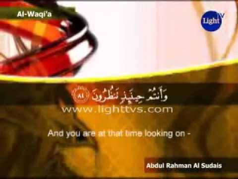 surah-al-waqi'ah---the-inevitable----سورة-الواقعة-(abdul-rahman-al-sudais)