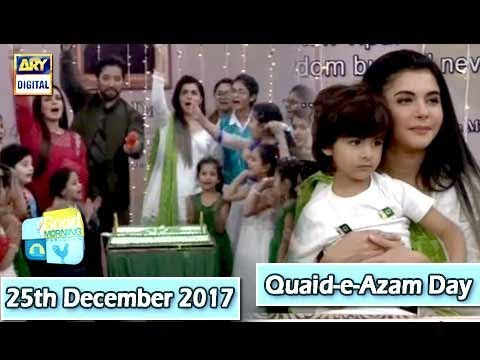 Good Morning Pakistan - 25th December 2017 - ARY Digital Show