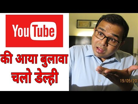 Coming To Delhi YouTube Week, Thank You Friends