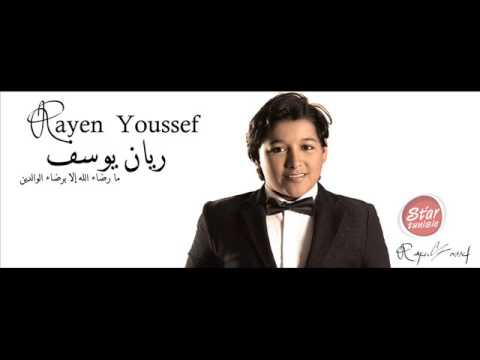 music rayen youssef mp3