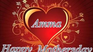 Amma Endral Rmx -- Happy Mothersday :)