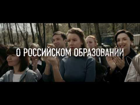 «Учителя» - самый честный сериал о российском образовании.