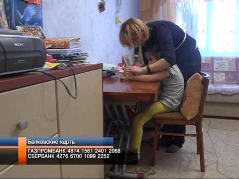 Родители Саши Колпиковой собирают средства на лечение девочки в Германии.