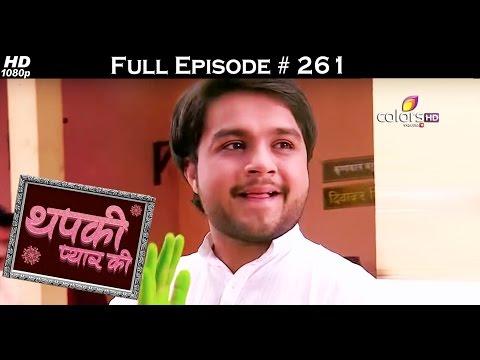 Thapki Pyar Ki - 23rd March 2016 - थपकी प्यार की - Full Episode (HD)