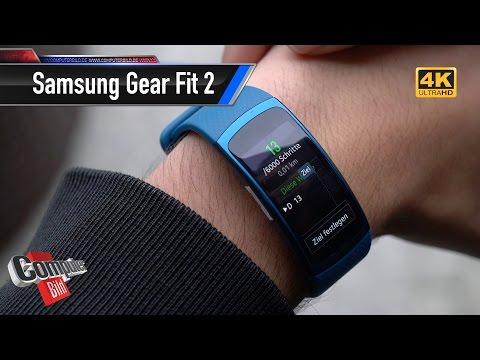 Samsung Gear Fit 2: Mit dem Zweiten läuft man besser?