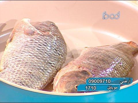 تنظيف السمك للمبتدئين على طريقة الشيف #هاله_فهمي من برنامج #البلدى_يوكل #فوود