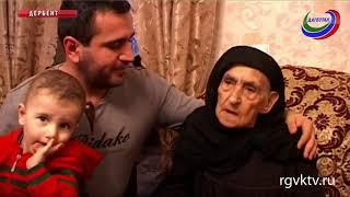 Алимат Мислимовой из Дербента исполнилось 117 лет