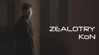 [Official M/V]  Zealotry(젤러트리) / Violinist KoN(바이올리니스트 콘)