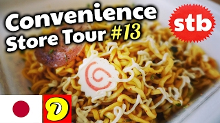 Convenience Store Tour #13: Japanese Food at a Konbini // Instant Soba