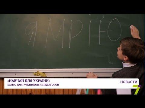 Вакансии во Владивостоке. Свежие объявления! Работа во