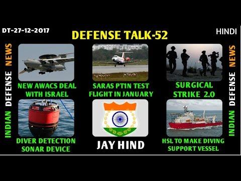 Indian Defence News,Defense Talk,Surgical strike 2.O, AWACS iaf deal ,Diver detection sonar,Hindi