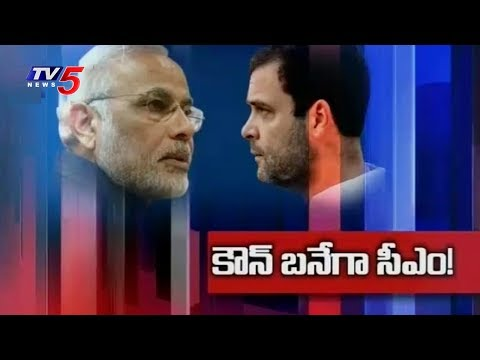 BJP Vs Congress | Gujarat Assembly Election 2017 | Daily Mirror | TV5 News