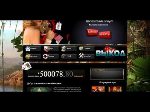 Видео Игровые автоматы играть онлайн бесплатно азартные игры