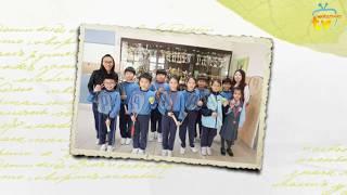 Publication Date: 2020-04-15 | Video Title: 香港紅卍字會屯門卍慈小學校園活動片段
