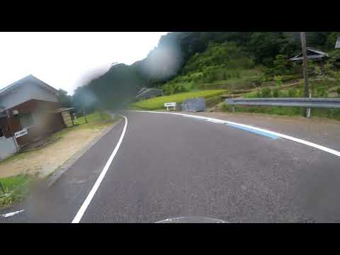 imabari ehime prefecture of mountain