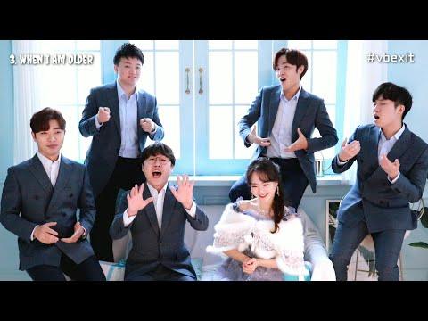 [아카펠라] 겨울왕국2 메들리(Frozen 2 Medley) cover - 보이스밴드 엑시트(feat.이희주)