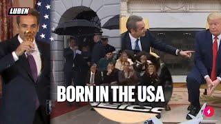 Κυριάκος Μητσοτάκης BORN IN THE USA | Luben TV