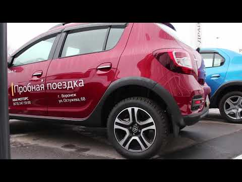 Renault SANDERO Stepway и SANDERO Stepway City - комплектации и цены в ноябре 2019.
