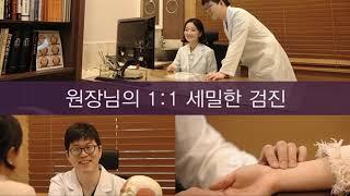 안양야간진료한의원 평촌부부